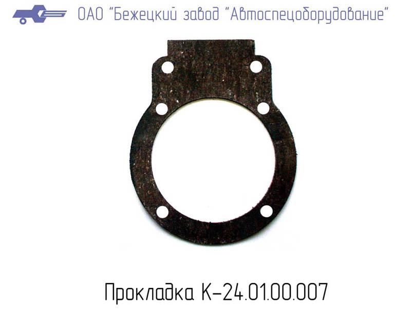 Прокладка под головку – купить в Нижневартовске, цена 200.